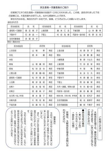 ともいき80-2.jpg