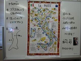 イタリア地図.jpg
