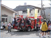 消防2.png