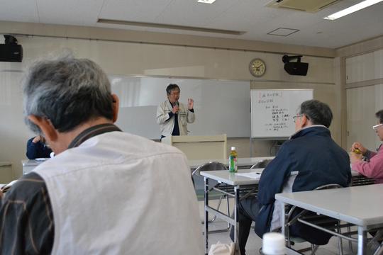 講義2.png